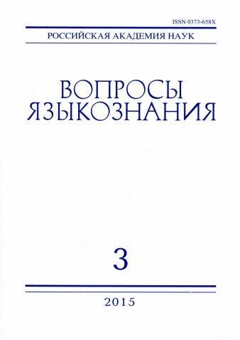 2015 3
