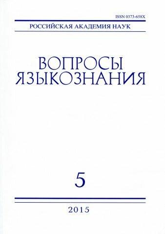 2015 5