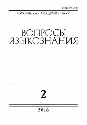 2016 2