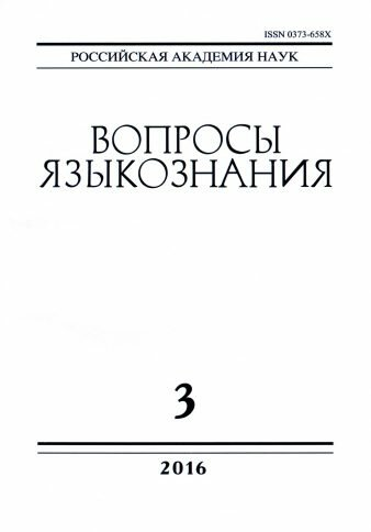 2016 3